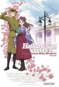 Haikara-San: Here Comes Miss Modern (dubbed) Poster