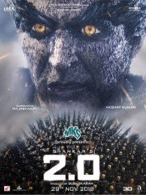 2.0 (Telugu language 3D)
